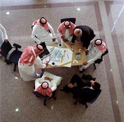 Bae Systems Saudi Arabia